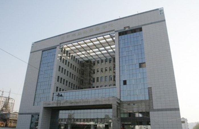 雷电竞raybet安装图-民生服务中心